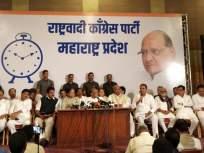 Maharashtra Government Formation Live: शिवसेनेने कालच आघाडीकडे अधिकृतरित्या पाठिंबा मागितला; प्रफुल्ल पटेल यांचा खुलासा