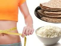 वजन वाढू नये असं वाटत असेल तर रोज किती भात आणि चपात्या खायच्या?