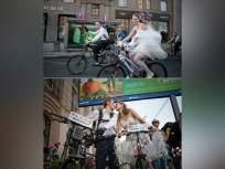 बाबो; लग्न करायला 'या' लोकांना हेच ठिकाण मिळालं का? बघा काय केलय