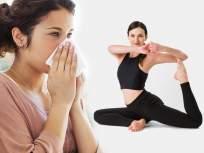 वजन कमी करण्यासोबत 'या' आजारांपासून बचावासाठी फायदेशीर योगासनं