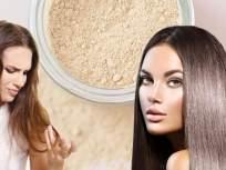 केसांच्या एकापेक्षा जास्त समस्या दूर करण्यासाठी वापरा मुलतानी माती, मग बघा कमाल