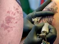 टॅटूमुळे होत असलेले इन्फेक्शन रोखण्यासाठी 'या'गोष्टींची घ्या काळजी