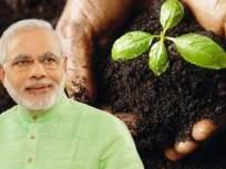 तरुण शेतकऱ्यांना मोदींचं गिफ्ट! व्यवसायासाठी सरकार देणार 3.75 लाख रुपये, असा घ्या फायदा...