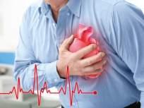 हृदयाच्या आरोग्यासाठी 'या' पदार्थांचा आहारात करा समावेश