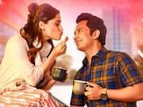 खुशखबर...!घरबसल्या पहा प्रिया बापट व उमेश कामतची रोमँटिक केमिस्ट्री - Marathi News   Good news ...! Check out the romantic chemistry of Priya Bapat and Umesh Kamat at home   Latest marathi-cinema News at Lokmat.com