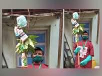 Coronavirus: कोरोनाशी लढू या, स्वच्छतेची गुढी उभारू या - Marathi News | Coronavirus maya borkar spread awareness on gudi padwa about corona SSS | Latest mumbai News at Lokmat.com
