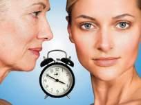 वाढत्या वयातसुद्धा नेहमी तरूण दिसण्यासाठी वापरा 'हा' सोपा फंडा - Marathi News | Health tips to slow down aging speed by three day fasting myb | Latest beauty News at Lokmat.com