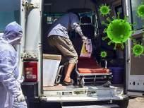 CoronaVirus in Mumbai : धक्कादायक! प्रभादेवीच्यामहिलेसह एका तरुणास कोरोनाची लागण - Marathi News | CoronaVirus in Mumbai: Shocking! Corona infection in a young man with woman in prabhadevi pda | Latest mumbai News at Lokmat.com