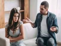 लॉकडाऊनमध्ये घरात शांतता हवीये, तर पत्नीला अजिबात बोलू नका 'या' गोष्टी - Marathi News | Corona virus : Things you should not say to your wife in lovkdown myb | Latest relationship News at Lokmat.com