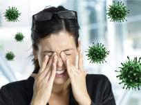 CoronaVirus : डोळ्यांनीसुद्धा पसरू शकतो कोरोना? जाणून घ्या एक्सपर्ट्स मत... - Marathi News | CoronaVirus : How Corona can Spread With Eyes myb | Latest health News at Lokmat.com