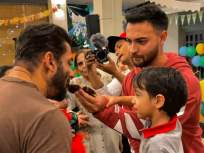 अहिलच्या बर्थडे पार्टीमधील मामू सलमानसोबतचा तो क्युट फोटो पाहिलात का ? - Marathi News | Ahil sharma birthday photo with salman khan goes viral on social media gda | Latest bollywood News at Lokmat.com