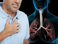 श्वास घेण्यासाठी त्रास होत असेल टेंशन घेण्याआधी 'हा' प्रभावी उपाय वाचा.... - Marathi News | what is chest physiotherapy and how these therapies help to combat respiratory and lungs diseases MYB | Latest health News at Lokmat.com