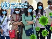 CoronaVirus : पोलियोप्रमाणे कोरोनाला सुद्धा नियंत्रणात आणणार भारत, WHO चे मत... - Marathi News | CoronaVirus : India will control covid 19 like small pox and polio myb | Latest health News at Lokmat.com
