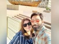 पहिलं लग्न तुटल्यावर आपल्यापेक्षा 10 वर्षांनी लहान असलेल्या व्यक्तिला डेट करतेय ही अभिनेत्री - Marathi News | Delnaaz irani living with boyfriend dj percy gda | Latest television News at Lokmat.com
