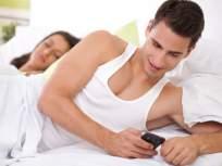 दगा देणाऱ्या पुरूषांनासुद्धा महिला का माफ करतात, जाणून घ्या - Marathi News | why women forgive their cheating husband relationship tips myb | Latest relationship News at Lokmat.com