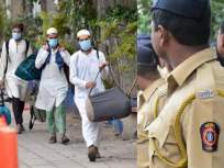 Coronavirus : पालिकेच्या तक्रारीनंतर मुंबई पोलिसांचा दणका,150 तबलिगींविरोधातगुन्हा दाखल - Marathi News | Coronavirus: Mumbai police registered complaint against 150 tabligi after municipal corporation's complaints pda | Latest crime News at Lokmat.com