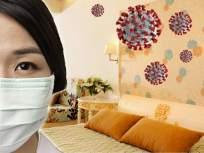 CoronaVirus : तुमच्या घरातील 'या' गोष्टीवर असू शकतो कोरोना व्हायरस, वेळीच व्हा सावध नाहीतर.... - Marathi News | CoronaVirus: Tips coronavirus can be hidden in these things in your home myb | Latest health Photos at Lokmat.com