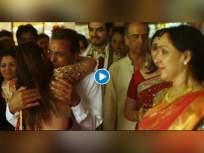 मुलीच्या लग्नात ओक्साबोक्शी रडले अभिनेता धर्मेंद्र, ईशाने शेअर लग्नातील 'तो' व्हिडीओ - Marathi News | Dharmendra had tears in the eyes daughter esha deol shares a video from album gda | Latest bollywood News at Lokmat.com