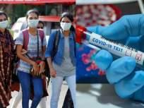 कोरोनाची लक्षणं दिसत नसलेल्या रुग्णांमार्फत संक्रमणाचा धोका ५० टक्के कमी; तज्ज्ञांचा दावा - Marathi News | CDC says asymptomatic individual is half as infectious as a symptomatic covid19 patients myb | Latest health Photos at Lokmat.com