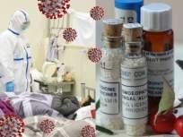 कोरोनापासून बचावासाठी फक्त ६ दिवसांचा कोर्स; होमिओपॅथिक औषधांबाबत तज्ज्ञांचा दावा - Marathi News | CoronaVirus News : Big achievement of homeopathy in coronavirus treatment myb | Latest health News at Lokmat.com