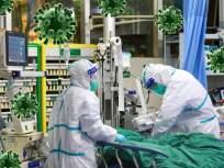 CoronaVirus : ... म्हणून कोरोनामुळे मृत्यू होत असलेल्यांची संख्या कमी; CDC चा दावा - Marathi News | latest update by cdc confirms covid 19 death toll is very low according to infection rate myb | Latest health News at Lokmat.com