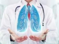 कोरोनाशी लढण्यासाठी फुफ्फुस चांगली असणं आवश्यक; 'या' ५ मिनिटांच्या व्यायामाने राहा निरोगी - Marathi News | CoronaVirus : 5 Exercise of lungs keep healthy to fight with corona virus myb | Latest health News at Lokmat.com