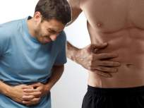 'या' आजाराचं कारण ठरू शकतं पोटाच्या खालच्या बाजूला दुखणं; जाणून घ्या लक्षणं आणि उपाय - Marathi News | Symptoms of disease hernia can cause lower abdominal pain myb | Latest health News at Lokmat.com