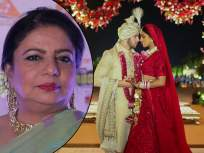 लेकीच्या लग्नात नाराज होत्या मधु चोप्रा, लग्नाच्या दीड वर्षांनंतर पहिल्यांदाच उघडपणे बोलली प्रियंका चोप्रा - Marathi News | madhu chopra was upset with priyanka chopra in her marriage gda | Latest bollywood News at Lokmat.com