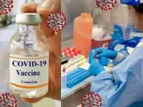 मोठं यश! 'या' महिन्यात कोरोना विषाणूंची लस मिळणार; ३ देशात पहिल्या टप्प्यातील चाचणी यशस्वी - Marathi News | Harvard university professor ashish jha says when they can get covid 19 vaccine myb | Latest health News at Lokmat.com