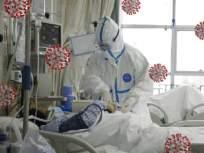 CoronaVirus :चीनमध्ये दुसऱ्यांदा कोरोना विषाणूंचा वेगाने प्रसार; लक्षणांमध्ये होत आहेत 'हे' बदल - Marathi News | CoronaVirus News : Coronavirus is now showing new symptoms in china myb | Latest health Photos at Lokmat.com