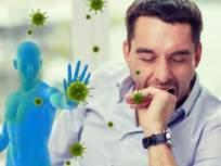 CoronaVirus : लॉकडाऊनचा रोगप्रतिकारकशक्तीवर 'असा' होत आहे परिणाम; जाणून घ्या लक्षणं - Marathi News | CoronaVirus News : Know about Lockdown's effect on the immune system myb | Latest health News at Lokmat.com