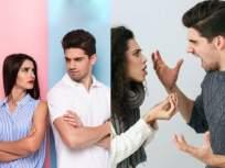 मुलींच्या 'या' ५ सवयींमुळे मुलांना लगेच येतो राग; तुमच्यासोबतही नक्की होत असणार असा प्रकार - Marathi News | 5 habits of women which men absolutely hate in a relationship myb | Latest relationship News at Lokmat.com