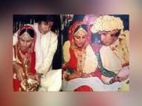 घाईघाईत उरकले होते अमिताभ बच्चन आणि जया बच्चन यांचे लग्न, वडील हरिवंशराय बच्चन यांनी ठेवली होत अट - Marathi News | Interesting facts about amitabh Bachchan and jaya bachchan's wedding gda | Latest bollywood News at Lokmat.com