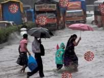 CoronaVirus: पावसाळ्यात कोरोनाचा संसर्ग टाळण्यासाठी इफेक्टिव्ह ठरतील 'हे' घरगुती उपाय - Marathi News | Coronavirus: home remedies will be effective in preventing corona in the rainy season | Latest health News at Lokmat.com