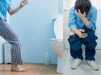 सकाळी उठल्या उठल्या पोट साफ न होण्याला तुमच्या 'या' ५ सवयी ठरतात कारणीभूत - Marathi News | These 5 mistakes after waking can affect your stool | Latest health News at Lokmat.com