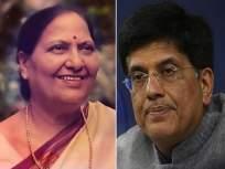 रेल्वेमंत्री पीयूष गोयल यांना मातृशोक, भाजपा नेत्या चंद्रकांता गोयल यांचे निधन - Marathi News | Piyush Goyal mother ChandraKanta Goyal passed away | Latest mumbai News at Lokmat.com