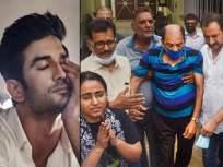 सुशांतच्या आठवणीत ठेवण्यात आली पूजा, व्हिडीओमध्ये वडिलांची दिसली अशी अवस्था - Marathi News | Sushant singh rajput father and sister perform puja for actor watch video | Latest bollywood News at Lokmat.com