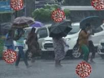 कोरोनाच्या माहामारीत पावसाळ्यात उद्भवणाऱ्या आजारांपासून 'असा' करा बचाव; जाणून घ्या उपाय - Marathi News | How to take care of health in rainy season of corona pandemic | Latest health News at Lokmat.com