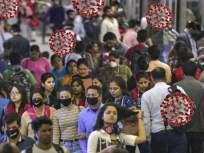 कोरोनातून बऱ्या झालेल्या पुरुषांच्या शरीरात महिलांपेक्षा जास्त असतो 'हा' घटक - Marathi News | Men make more coronavirus antibodies than women nhs study | Latest health News at Lokmat.com