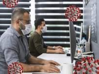 कोरोना काळातही ऑफिसला जावंच लागत असेल; तर कोरोना संसर्गापासून 'असा' करा बचाव - Marathi News | CoronaVirus : While going to the office keep these 5 things in mind to avoid infection | Latest health Photos at Lokmat.com