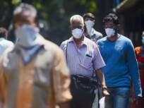 आता हवेतूनही होऊ शकतो कोरोनाचा प्रसार; खरंच सोशल डिस्टेंसिंगने संसर्गापासून बचाव होईल? - Marathi News | CoronaVirus : Know about worry and social distancing standards as corona virus is airborne | Latest health News at Lokmat.com