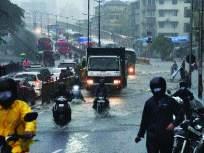 मुसळधार पावसामुळे मंदावला मुंबापुरीचा वेग, ठाण्यातही जोरदार - Marathi News | Heavy rains slow down Mumbai's speed, heavy in Thane too | Latest mumbai News at Lokmat.com