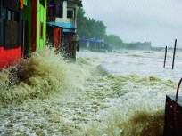 मुंबई, ठाण्यासह कोकणात पावसाचे धूमशान! कोल्हापूर, साताऱ्यातही दमदार पाऊस - Marathi News | Heavy rain in Mumbai, Thane and Konkan! Heavy rains in Kolhapur and Satara too | Latest mumbai News at Lokmat.com