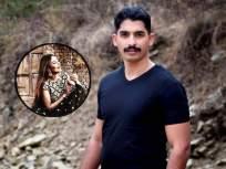 'लागिर झालं जी' फेम निखिल चव्हाण या मराठी अभिनेत्रीसोबत आहे रिलेशनशीपमध्ये, हा घ्या पुरावा - Marathi News | 'Lagir Zhalam Ji' fame is in a relationship with Nikhil Chavan, a Marathi actress | Latest television Photos at Lokmat.com
