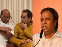 शरद पवारांच्या 'मातोश्री' भेटीवरुन आशिष शेलारांनी मुख्यमंत्र्यांना लगावला टोला, म्हणाले... - Marathi News | bjp ashish shelar tweet on uddhav thackeray sharad pawar matoshree meeting | Latest mumbai News at Lokmat.com