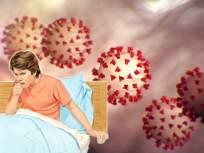 CoronaVirus: बापरे! कोरोनातून बरे झाल्यानंतरही पुन्हा संक्रमित होण्याची भीती, वैज्ञानिकांचा मोठा खुलासा - Marathi News   CoronaVirus: people test positive for coronavirus antibodies should not assume they are protected   Latest health Photos at Lokmat.com