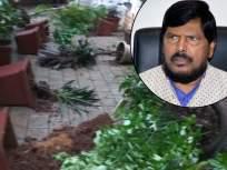 राजगृहावर झालेल्या हल्ल्याची CID चौकशी करा, रामदास आठवलेंची मागणी - Marathi News | CID probe into attack on Rajgruha, demands Ramdas Athavale | Latest mumbai News at Lokmat.com