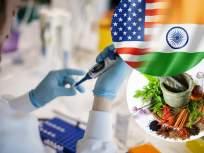 मोठा दिलासा! भारतासह अमेरिकेतही कोरोनाशी लढण्यासाठी आयुर्वेदिक औषधांच्या चाचणीला सुरूवात - Marathi News | Clinical trials of ayurvedic medicines will be started in india us to prevent covid 19 | Latest health Photos at Lokmat.com