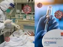 मोठा दिलासा! कोरोना रुग्णांच्या उपचारासाठी Itolizumab इंजेक्शनचा वापर होणार; DCGI कडून परवानगी - Marathi News | CoronaVirus News Marathi : DGCI approved itolizumab injection for covid19 patients | Latest health News at Lokmat.com