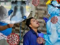 आता काही सेकंदात फक्त १०० रुपयात होणार कोरोनाची चाचणी ; IIT च्या तज्ज्ञांचे संशोधन - Marathi News | Coronavirus test only in 100 rupees within few seconds software develops by iiit bhagalpur | Latest health News at Lokmat.com